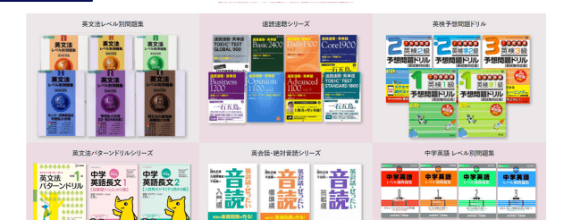 lesson books1